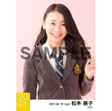 SKE48 2017年4月度 個別生写真「オキドキ 制服」衣装5枚セット 松本慈子