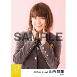 SKE48 2017年4月度 個別生写真「オキドキ 制服」衣装5枚セット 山内鈴蘭