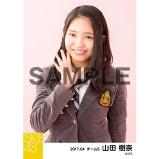 SKE48 2017年4月度 個別生写真「オキドキ 制服」衣装5枚セット 山田樹奈