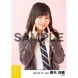 SKE48 2017年4月度 個別生写真「オキドキ 制服」衣装5枚セット 青木詩織