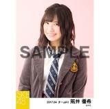 SKE48 2017年4月度 個別生写真「オキドキ 制服」衣装5枚セット 荒井優希