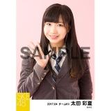 SKE48 2017年4月度 個別生写真「オキドキ 制服」衣装5枚セット 太田彩夏