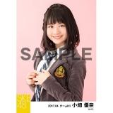SKE48 2017年4月度 個別生写真「オキドキ 制服」衣装5枚セット 小畑優奈