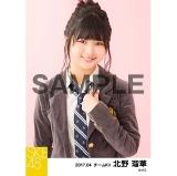 SKE48 2017年4月度 個別生写真「オキドキ 制服」衣装5枚セット 北野瑠華