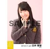 SKE48 2017年4月度 個別生写真「オキドキ 制服」衣装5枚セット 白井琴望