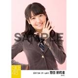 SKE48 2017年4月度 個別生写真「オキドキ 制服」衣装5枚セット 惣田紗莉渚