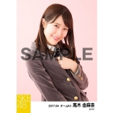SKE48 2017年4月度 個別生写真「オキドキ 制服」衣装5枚セット 高木由麻奈