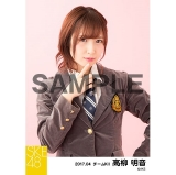 SKE48 2017年4月度 個別生写真「オキドキ 制服」衣装5枚セット 高柳明音
