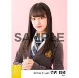 SKE48 2017年4月度 個別生写真「オキドキ 制服」衣装5枚セット 竹内彩姫