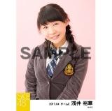 SKE48 2017年4月度 個別生写真「オキドキ 制服」衣装5枚セット 浅井裕華