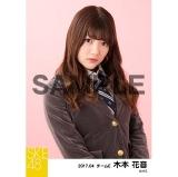 SKE48 2017年4月度 個別生写真「オキドキ 制服」衣装5枚セット 木本花音