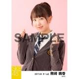 SKE48 2017年4月度 個別生写真「オキドキ 制服」衣装5枚セット 熊崎晴香