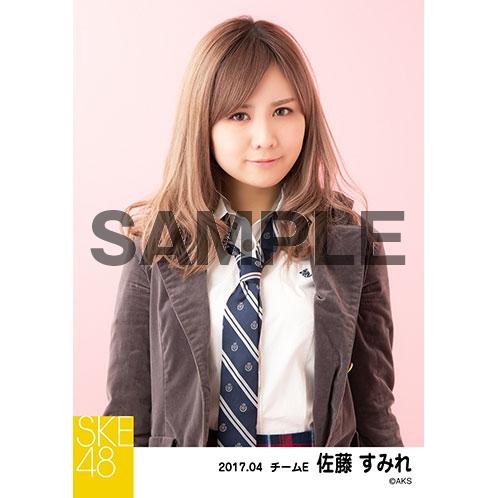 SKE48 2017年4月度 個別生写真「オキドキ 制服」衣装5枚セット 佐藤すみれ