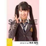 SKE48 2017年4月度 個別生写真「オキドキ 制服」衣装5枚セット 末永桜花