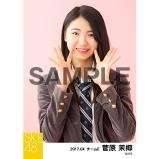SKE48 2017年4月度 個別生写真「オキドキ 制服」衣装5枚セット 菅原茉椰