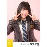 SKE48 2017年4月度 個別生写真「オキドキ 制服」衣装5枚セット 髙寺沙菜