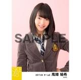 SKE48 2017年4月度 個別生写真「オキドキ 制服」衣装5枚セット 髙畑結希
