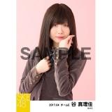 SKE48 2017年4月度 個別生写真「オキドキ 制服」衣装5枚セット 谷真理佳