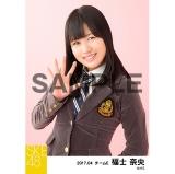 SKE48 2017年4月度 個別生写真「オキドキ 制服」衣装5枚セット 福士奈央