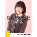 SKE48 2017年4月度 個別生写真「オキドキ 制服」衣装5枚セット 相川暖花