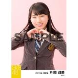 SKE48 2017年4月度 個別生写真「オキドキ 制服」衣装5枚セット 片岡成美