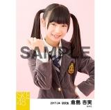 SKE48 2017年4月度 個別生写真「オキドキ 制服」衣装5枚セット 倉島杏実