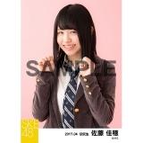 SKE48 2017年4月度 個別生写真「オキドキ 制服」衣装5枚セット 佐藤佳穂