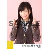 SKE48 2017年4月度 個別生写真「オキドキ 制服」衣装5枚セット 仲村和泉