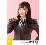SKE48 2017年4月度 個別生写真「オキドキ 制服」衣装5枚セット 野々垣美希