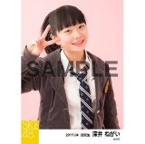 SKE48 2017年4月度 個別生写真「オキドキ 制服」衣装5枚セット 深井ねがい