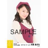 SKE48 2017年4月度 net shop限定個別生写真「はにかみロリーポップ」衣装5枚セット 犬塚あさな