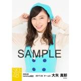 SKE48 2017年4月度 net shop限定個別生写真「はにかみロリーポップ」衣装5枚セット 大矢真那