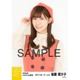 SKE48 2017年4月度 net shop限定個別生写真「はにかみロリーポップ」衣装5枚セット 後藤理沙子