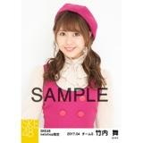 SKE48 2017年4月度 net shop限定個別生写真「はにかみロリーポップ」衣装5枚セット 竹内舞