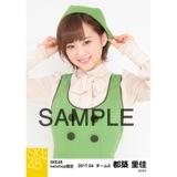 SKE48 2017年4月度 net shop限定個別生写真「はにかみロリーポップ」衣装5枚セット 都築里佳