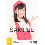SKE48 2017年4月度 net shop限定個別生写真「はにかみロリーポップ」衣装5枚セット 町音葉