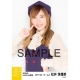 SKE48 2017年4月度 net shop限定個別生写真「はにかみロリーポップ」衣装5枚セット 松井珠理奈