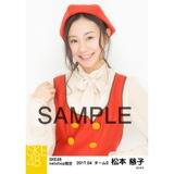 SKE48 2017年4月度 net shop限定個別生写真「はにかみロリーポップ」衣装5枚セット 松本慈子