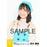 SKE48 2017年4月度 net shop限定個別生写真「はにかみロリーポップ」衣装5枚セット 荒井優希
