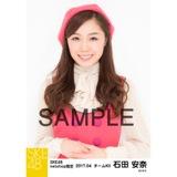 SKE48 2017年4月度 net shop限定個別生写真「はにかみロリーポップ」衣装5枚セット 石田安奈