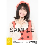 SKE48 2017年4月度 net shop限定個別生写真「はにかみロリーポップ」衣装5枚セット 小畑優奈