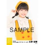 SKE48 2017年4月度 net shop限定個別生写真「はにかみロリーポップ」衣装5枚セット 北野瑠華