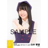 SKE48 2017年4月度 net shop限定個別生写真「はにかみロリーポップ」衣装5枚セット 白井琴望