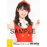 SKE48 2017年4月度 net shop限定個別生写真「はにかみロリーポップ」衣装5枚セット 惣田紗莉渚