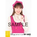 SKE48 2017年4月度 net shop限定個別生写真「はにかみロリーポップ」衣装5枚セット 高木由麻奈
