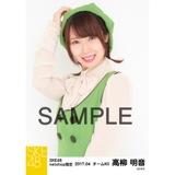 SKE48 2017年4月度 net shop限定個別生写真「はにかみロリーポップ」衣装5枚セット 高柳明音