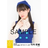 SKE48 2017年4月度 net shop限定個別生写真「はにかみロリーポップ」衣装5枚セット 竹内彩姫