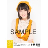 SKE48 2017年4月度 net shop限定個別生写真「はにかみロリーポップ」衣装5枚セット 水野愛理