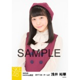SKE48 2017年4月度 net shop限定個別生写真「はにかみロリーポップ」衣装5枚セット 浅井裕華
