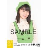 SKE48 2017年4月度 net shop限定個別生写真「はにかみロリーポップ」衣装5枚セット 市野成美